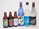 福袋!地ビール・日本酒セット1(金しゃち330ml×3本・華...