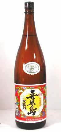 【楽天市場】喜界島酒造 黒糖焼酎 くろちゅう 喜界島 1800ml:じざけや