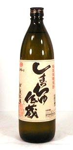 【楽天市場】喜界島酒造 奄美黒糖焼酎 しまっちゅ伝蔵 900ml 30度:じざけや