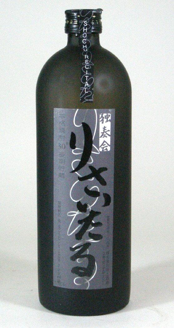 【 12本セット】【限定酒】井上酒造 長期貯蔵麦焼酎 りさいたる 30°720ml