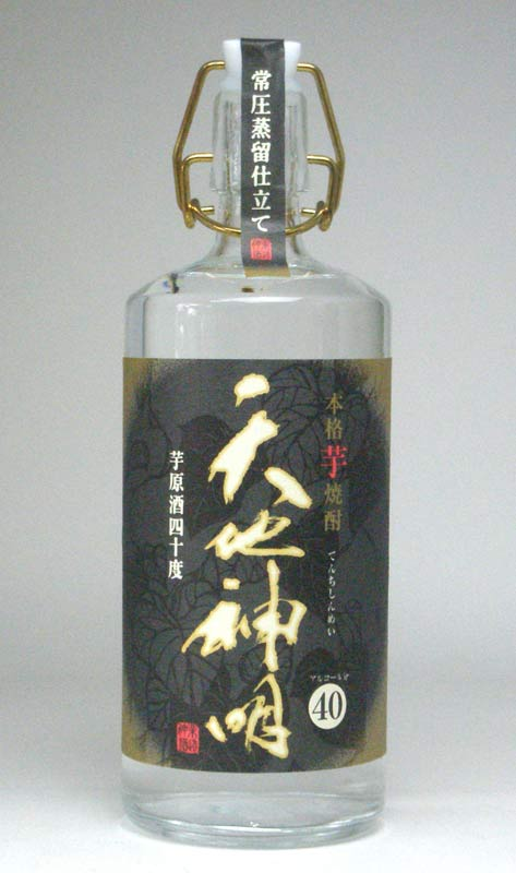 【 12本セット】神楽酒造 芋焼酎原酒40°  天地神明(てんちしんめい) 720ml