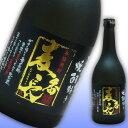 深野酒造 本格麦焼酎 麦番長 720ml 熊本 焼酎 地酒 贈り物 お歳暮 お年賀 ギフト プレゼント 誕生日 贈り物 お祝い