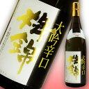 日本酒 梅錦 大吟辛口 1.8L 愛媛 地酒 贈り物 お歳暮 お年賀 ギフト プレゼント 誕生日 贈り物 お祝い