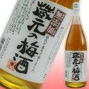 栄光 蔵元の梅酒 瓶 1.8L <贈り物 お歳暮 お年賀 ギフト プレゼント>