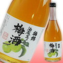 梅酒 酒蔵生まれの梅酒 720ml