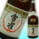 ショッピング日本酒 日本酒 雪雀 佳撰 1.8L 愛媛 地酒 贈り物 お歳暮 お年賀 ギフト プレゼント 誕生日 贈り物 お祝い