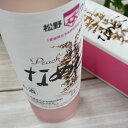 松野ワイン ピーチワインなめとこ 500ml 愛媛 地酒 贈り物 お歳暮 お年賀 ギフト プレゼント 誕生日 贈り物 お祝い
