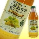 果汁100%ワイナリーこだわりのグレープジュース(プレミアムホワイト)1L×6本入り