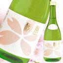 日本酒 桜うづまき 桜風純米酒 720ml 愛媛 地酒 贈り物 お歳暮 お年賀 ギフト プレゼント 誕生日 贈り物 お祝い