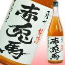 梅酒 赤兎馬 梅酒 1.8L