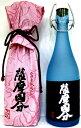 日本酒, 燒酒 - 薩摩国分かめ壷熟成五年2011年仕込原酒芋36°720ml
