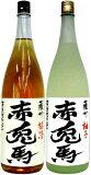 赤兎馬 うめ酒 14°1本ゆず酒 14°1本各1800ml(×2本)