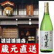 ショッピングANA 蓬莱 純米吟醸 家伝手造り1.8L【ANAファーストクラス国際線の採用酒】