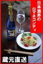 色おとこ1.8L【日本酒 地酒 純米大吟醸酒 日本酒ギフト ...