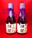【2本セット】獺祭 純米大吟醸 磨き二割三分 180ml×2本