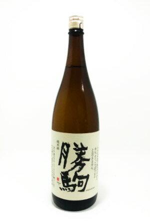 古酒幻の銘酒勝駒純米酒1800mlH清都酒造29年3月詰
