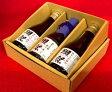 【ギフト包装無料】獺祭 純米大吟醸50 ・23 ・50 《飲み比べ》 180ml×3本セット 【オリジナルギフト箱入り】