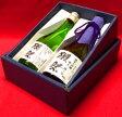 【ギフト包装無料】獺祭 純米大吟醸 磨き50+磨き23【300ml×2本セット】【オリジナルギフト箱入り】