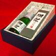 【ギフト包装無料】獺祭 発泡にごり酒 39スパークリング360ml+獺祭 磨き三割九分300ml【ギフト化粧箱入り】《2本セット》