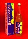 ボンタンアメのお酒 500ml リキュール【限定品】