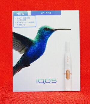 【代引き決済不可】新型 iQOS 2.4plus アイコス 本体キット【ホワイト】新品