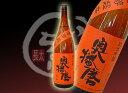 奥播磨 純米吟醸芳醇超辛口(赤ラベル) 1800ml【火入れ】