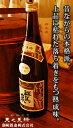 群馬泉 超特選純米酒 720ml