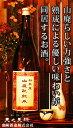 群馬泉 純米酒 1800ml