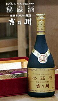 秘蔵酒 吉乃川 720ml
