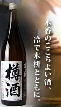 樽酒 吉乃川 1800ml