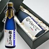 【季節限定】純米大吟醸 極上吉乃川 720ml【】【マラソン201207食品】