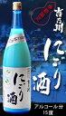 吉乃川にごり酒 甘酒仕立て1800mlお酒 日本酒 お中元