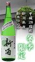 吉乃川新米仕込み新酒 1800ml