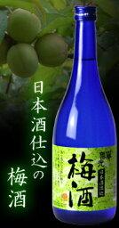 譽國光(誉国光) 日本酒仕込みの梅酒