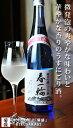 菊盛 純米吟醸にごり酒「春一輪」720ml