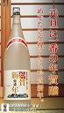 菊盛 純米吟醸しぼりたて「吟賀新年」 1800ml
