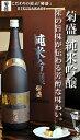 菊盛 純米吟醸 1800ml