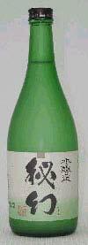 秘幻 本醸造 720mlお酒 日本酒 お中元 お歳暮父の日 母の日 敬老の日プレゼント お土産 贈り物 内祝いグルメ セール