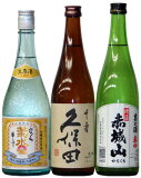 【】男の飲み比べセット!【COLLABO企画02260304】
