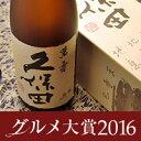 あす楽 朝日酒造 久保田 萬寿 1.8L(純米大吟醸) 万寿 【日本酒 ギフト】【お急ぎOK】