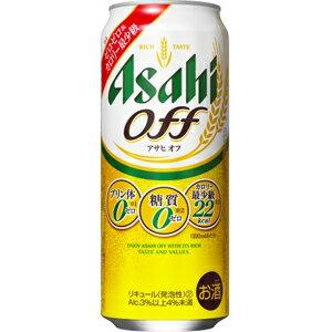 アサヒ Off(オフ) 500ml×24缶(1ケース)