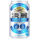 Rakuten - キリン 淡麗プラチナダブル 350ml×24缶(1ケース)