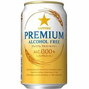 【酒 通販】やまや宅配 酒のやまやの通販・ギフ …