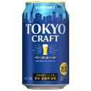 Rakuten - サントリー TOKYO CRAFT 東京クラフト ペールエール 350ml×24缶(1ケース)