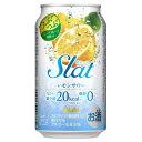アサヒ Slat すらっと レモンスカッシュサワー 350ml×24本(1ケース)