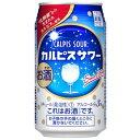 アサヒ カルピスサワー 350ml×24缶(1ケース)