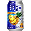 ◇1月31日(発売日)より順次発送◇キリンチューハイ 氷結 パイナップル 350ml×24缶(1ケース)