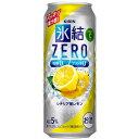 Rakuten - キリンチューハイ 氷結 ZERO (ゼロ) シチリア産レモン 500ml×24缶(1ケース)
