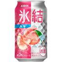 キリン 氷結 もも 350ml×24缶(1ケース)