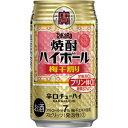 Rakuten - TaKaRa (タカラ) 焼酎ハイボール 梅干割り 350ml×24缶(1ケース)